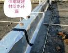 湛江阳台防水/霞山天面漏水/开发区锌铁瓦防水补漏