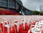 北京遮阳伞租赁 帐篷租赁 户外桌椅租赁 婚庆桌椅租赁