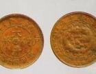 大清铜币鄂字版现在值多少钱