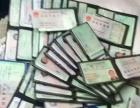 滨州市宝安驾校1980特价班无后期费用50拿驾驶证