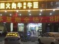 转让 深圳平湖华南城舌尖美食广场 酒楼餐饮 商业街卖场