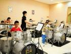 **打击乐爵士鼓学习音乐连锁 横县学架子鼓爵士鼓最专业