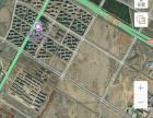 吐鲁番新区 凤凰城以东 仓库 28800平米 出售