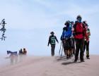 北京天津徒步库布齐沙漠企业体验式培训