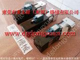 鋒煜冲床超负荷泵,PW1671-S-Z液压泵