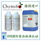 食品防腐杀菌剂 德国原装奥克泰士D50型 食品级杀菌剂