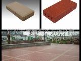 高档陶土砖 烧结砖 200*100*40厂家直销 广场地面砖