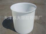 500L塑料圆桶、1000L塑料食品桶、1吨M水桶、腌制桶、酿造