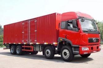 广州物流公司 广州货运公司 广州长途搬家公司 广州搬家公司