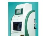 供应JS-800A荧光/化学发光全自动凝胶成像分析一体机