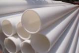 株洲电力管-PVC-C电力管认准明塑塑业科技-质优价平