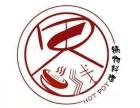 界线锅物料理加盟电话是什么?加盟界线锅物料理有何优势?