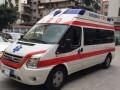 南京市救护车出租长途救护车出租跨省救护车出租