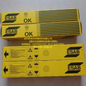 ESAB牌E896Mn3NiCrMoB42H5低合金钢焊条