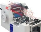 日本进口技术生产,全自动彩色名片机,小型胶印机