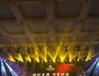 灯光租赁 潍坊音响租赁 LED显示屏租赁 舞台租赁