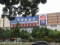 出租回龙观东大街主街店面 对面大型商场 小区门口