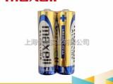 全英文日本万胜电池AA 5号电池正品保证MAXELL