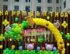 武汉皇店party策划气球商业庆典布置生日宝宝婚礼