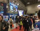 2018年第40届日本东京国际建材及石材展