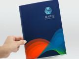 蚁快印专业提供沈阳印刷、沈阳快印生产,欢迎来电咨询:024-