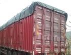 华菱重卡厢式货车一部