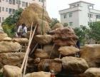 江西园林景观石产业 江西景观石 江西黄蜡石价格