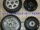 供东莞工厂电动伸缩门配件门轮控制器扁线电机