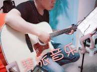 西安吉他培训班哪儿有 西安琴旅吉他培训班