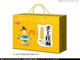 郑州纸箱厂(图)