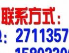 重庆有线超级迷你标清机顶盒九州DVC5000读永新视博8230智