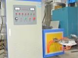 供应潍坊截齿焊接设备 感应加热设备