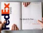 东莞 联邦国际快递(fedex)国际物流 国际海运 上门电话