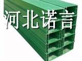 槽式桥架型号规格 槽式桥架-诺言