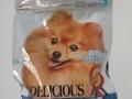 5斤狗粮出售,送货上门