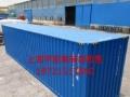 上海二手集装箱买卖,旧集装箱租赁