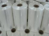 锐点包装材料供应同行中质量好的POF收缩膜,收缩膜包装机