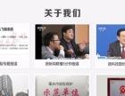 天津商标注册担保不成功退全款获央视新闻联播报道