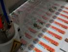 科室牌 发光字 水晶字 形象墙