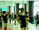 金华钢管舞培训时尚性感钢管舞 减肥塑身好帮手
