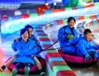 长沙三只熊室内滑雪场