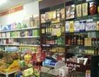 迎宾中大道 康城一期西门 芙蓉兴盛超市转让