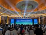 2020海南医药产品展