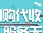 阿里巴巴郑州菜鸟驿站免费加盟合作
