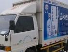 时代小卡之星 2008年上牌大连地区常年高价收购二手货车
