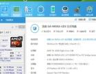 推土机AMDfx-83008核CPU