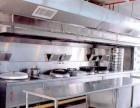 酒店设备回收 广州空调厨具回收