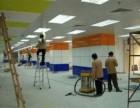 浦东张江附近保洁公司 别墅商务楼保洁 地毯外墙清洗