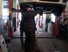 汽车救援修理,搭电补胎,上门修车,急速达