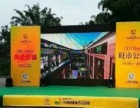 自贡唯汀庆典策划实力承接婚庆、寿庆、商业演出。